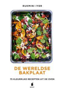 De wereldse bakplaat - 75 kleurrijke gerechten uit de oven 1